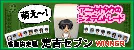 萌ぇ〜!アニメオタクのシステムトレード(バナー).jpg